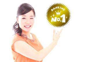 月間人気記事TOP5【11月】\(^o^)/※追記あり