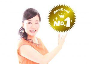 月間人気記事TOP5【2020年7月】\(^o^)/※追記あり