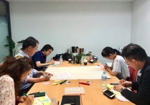 1年で2億円の利益改善をした組織変革プロジェクトで使われた会議ファシリテーション勉強会のご案内!