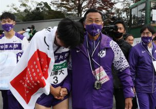 エゴを捨ててチームの成果にコミットした監督の話@箱根駅伝駒大