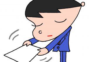【新年度必見】新入社員の退職届を防ぐ効果的な方法