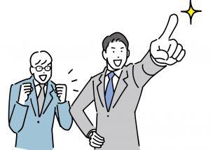 社員に「自主性を発揮しろ」と言っても変わらない本当の理由とは?
