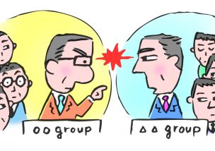 部署や職種で意見が食い違い不満ばかりの解決法